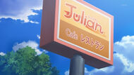 Julian RestaurantSign