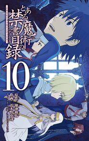 Toaru Majutsu no Index Manga v10 Title Page