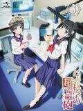 RAILGUN Anime v3