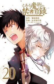 Toaru Majutsu no Index Manga v20 Title Page
