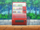 Vending Machine 7116