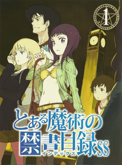 Toaru Majutsu no Index SS-Necessarus Admission Test cover
