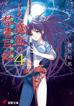Toaru Majutsu no Index Light Novel v04 cover