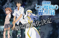 Toaru Majutsu no Index Movie: Miracle of Endymion | Toaru