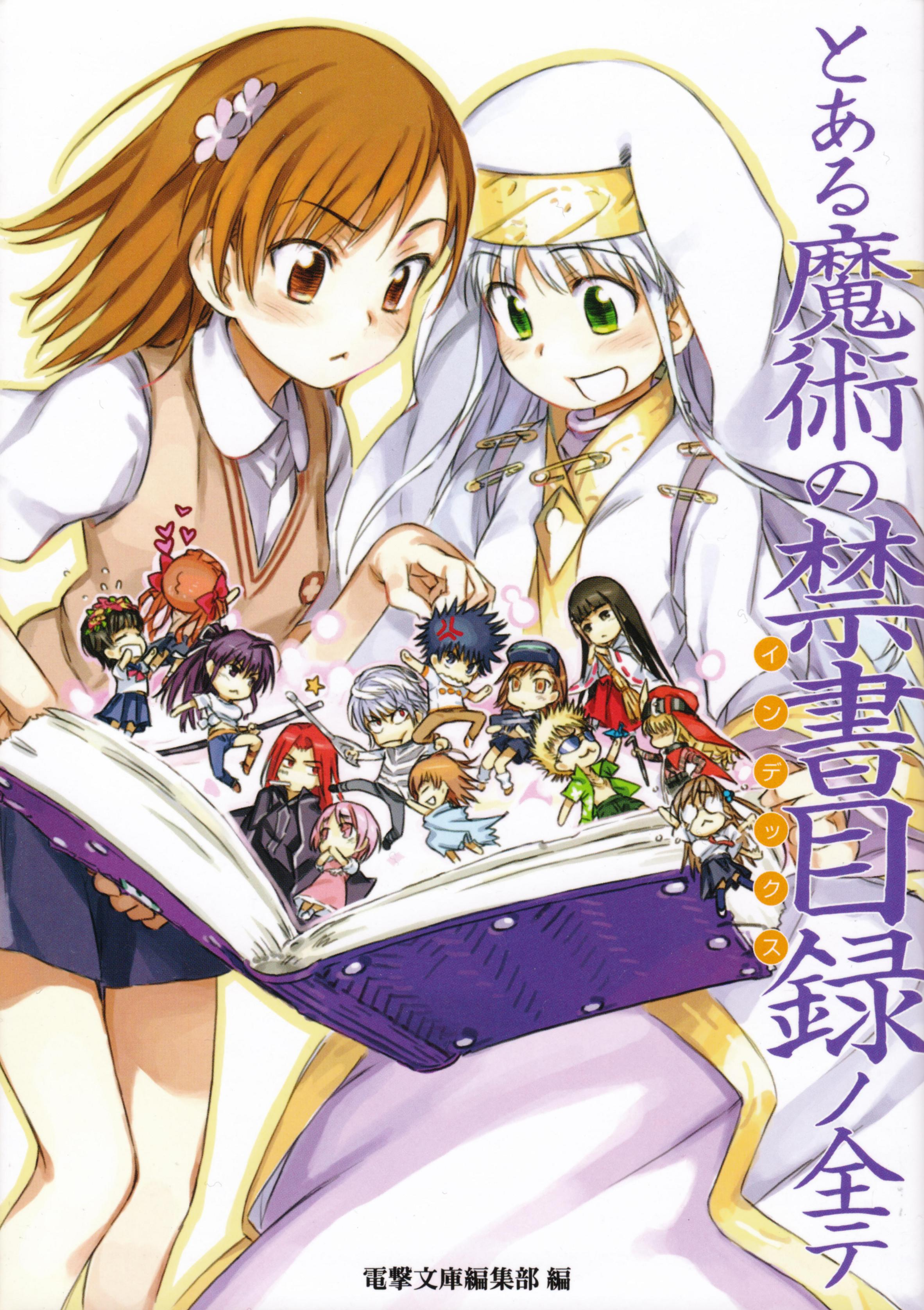 Pdf majutsu to novel aru no index light