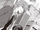 Toaru Kagaku no Dark Matter Manga Chapter 002
