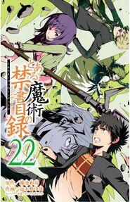 Toaru Majutsu no Index Manga v22 Title Page