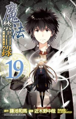 A Certain Magical Index Manga v19 Chinese cover