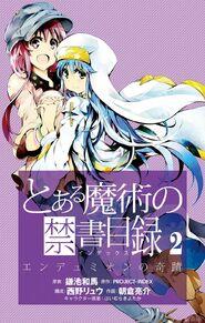 Toaru Majutsu no Index - Miracle of Endymion Manga Volume 2 Title Page