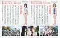AwatsukiMaaya&WannaiKinuho-RailgunSBooklet