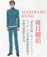 MadarameKenji-RailgunSBooklet
