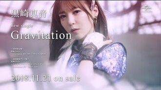 【黒崎真音】 11 21発売シングル「Gravitation」CM