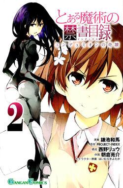 Toaru Majutsu no Index - Miracle of Endymion Manga Volume 2 cover