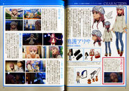 IndexEndymionMovie-BD-DVD-Booklet Arisa