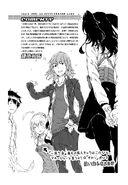 School (Manga)