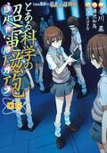Toaru Kagaku no Railgun Manga v06 cover