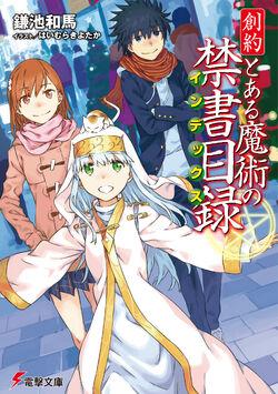 Souyaku Toaru Majutsu no Index Light Novel v01 cover