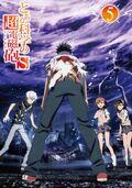 RAILGUNS Anime v5