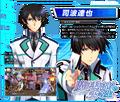DengekiBunkoFightingClimaxIgnition Tatsuya.png