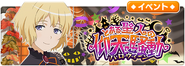 Toaru IF Event - Halloween (Saint)