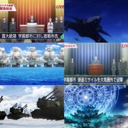 Infobox collage for WWIII