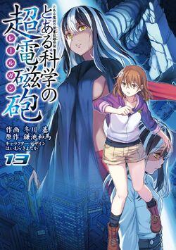 Toaru Kagaku no Railgun Manga v13 cover