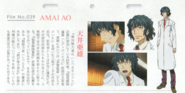 AmaiAo-RailgunSBooklet