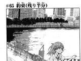 Toaru Majutsu no Index Manga Chapter 065