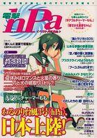 Dengeki hPa Cover