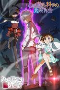 Toaru Majutsu to Kagaku no Expo Limited Edition Poster 02