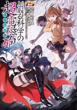 Toaru Kagaku no Railgun Manga v15 cover