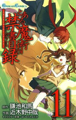 Toaru Majutsu no Index Manga v11 cover