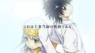 【合作MAD】終わりのない幻想譚 -Hope in Hand-【とある魔術の禁書目録series】