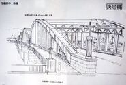 A Certain Iron Railway Bridge (Anime Design)