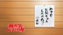 Tobidase Ippou-san Hachamecha Kaishingeki 04m 18s