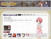 Tsukuyomi Cross
