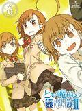 INDEXII Anime v6