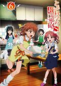 RAILGUNS Anime v6