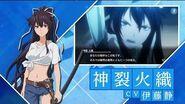 『とある魔術の禁書目録 幻想収束』キャラクター紹介 神裂火織編