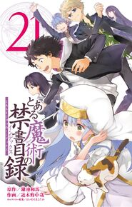 Toaru Majutsu no Index Manga v21 Title Page