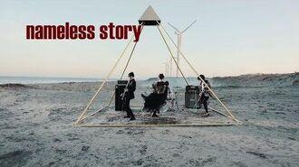 岸田教団&THE明星ロケッツ nameless story MUSIC VIDEO(Trailer))