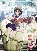 RAILGUN Anime v2