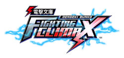 FightingClimax-logo