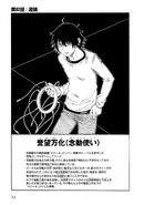 Toaru Kagaku no Railgun Manga Chapter 082