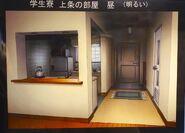 Kamijou Residence 1 (Anime Design)