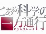 Toaru Kagaku no Accelerator (anime)