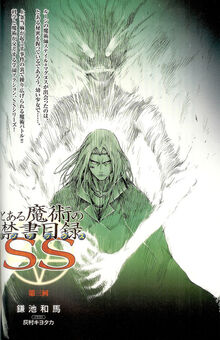 Stiyl SS Part 3 cover