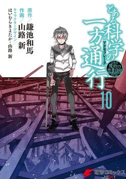 Toaru Kagaku no Accelerator v10 cover