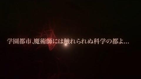 PSP『とある魔術と科学の群奏活劇(アンサンブル)』魔術裏編PV