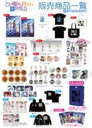 Toaru Majutsu to Kagaku no Expo Merchandise